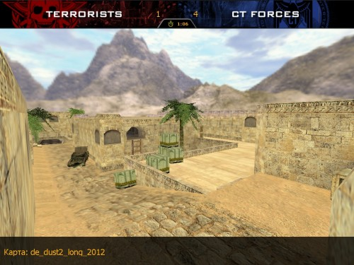 Карта de_dust2_long_2012 для CS 1.6